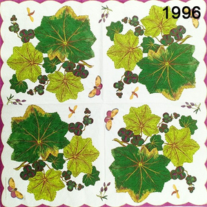 Lunch Napkin Reguler 1996