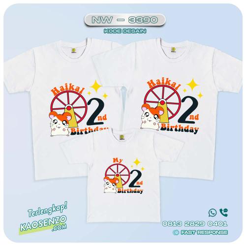 Baju Kaos Couple Keluarga | Kaos Ulang Tahun Anak | Kaos Family Custom Hamtaro - NW 3390