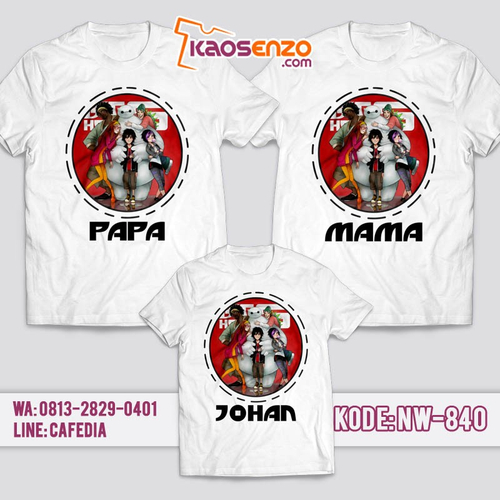 Baju Kaos Couple Keluarga   Kaos Family Custom Big Hero 6 - NW 840