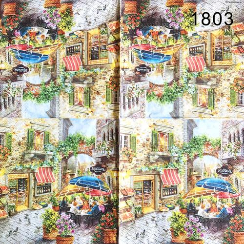 Lunch Napkin Kode 1803