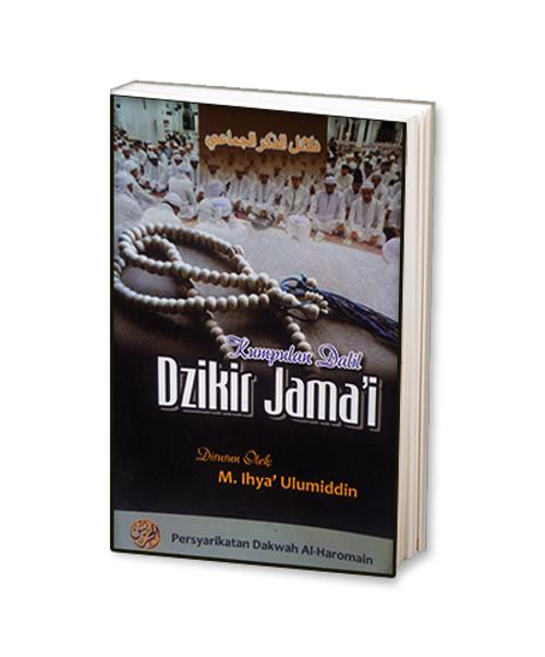 Buku Islami | Kumpulan Dalil Dzikir Jamai