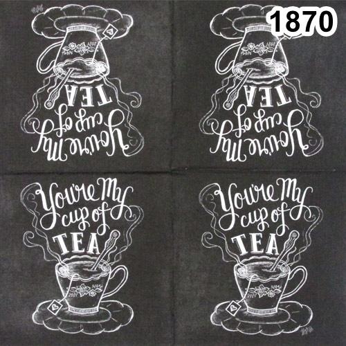 Lunch Napkin kode 1870