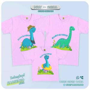 Baju Kaos Couple Keluarga Dinosaurus | Kaos Ultah Anak | Kaos Dinosaurus - NW 2811