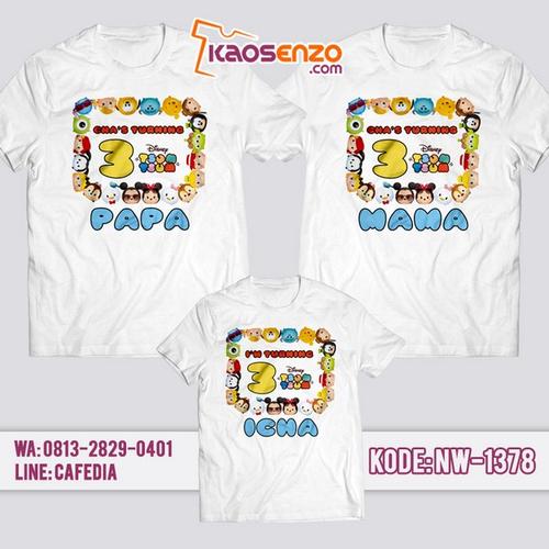 Baju Kaos Couple Keluarga Tsum-Tsum | Kaos Ulang Tahun Anak | Kaos Tsum-tsum - NW 1378