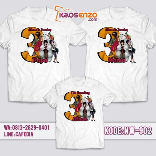 Kaos Couple Keluarga   Kaos Ulang Tahun Anak Big Hero 6 - NW 902