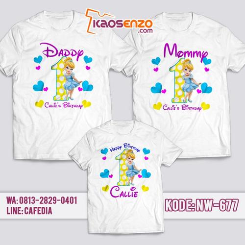 Kaos Couple Keluarga | Kaos Ulang Tahun Anak Princess Cinderella - NW 677