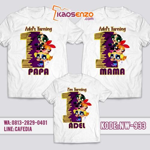 Kaos Couple Keluarga | Kaos Ulang Tahun Anak Power Puff Girl - NW 933