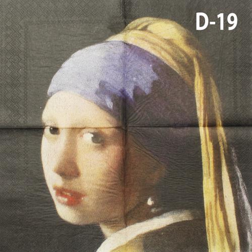 Rare Napkin Kode D 19