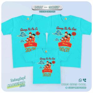 Baju Kaos Couple Keluarga Imlek | Kaos Family Custom | Kaos Imlek - NW 3067
