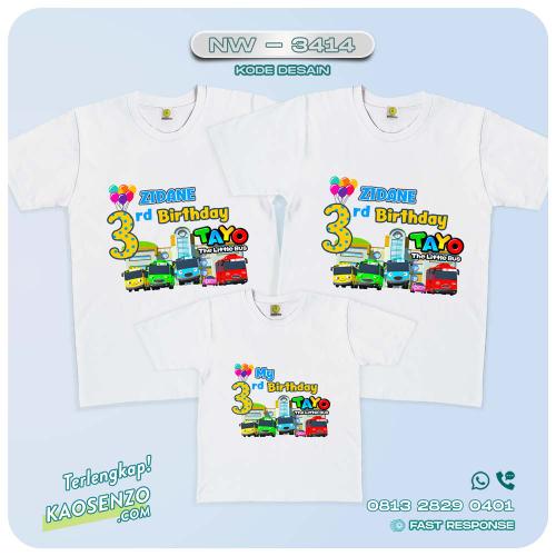 Baju Kaos Couple Keluarga | Kaos Family Custom | Kaos Tayo - NW 3414