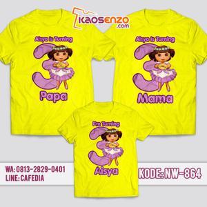 Kaos Couple Keluarga | Kaos Ulang Tahun Anak Dora The Explorer - NW 864