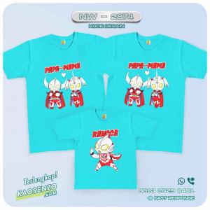 Baju Kaos Couple Keluarga   Kaos Family Custom Ultraman - NW 2874