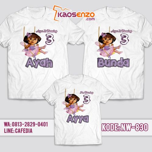 Kaos Couple Keluarga | Kaos Ulang Tahun Anak Dora The Explorer - NW 830