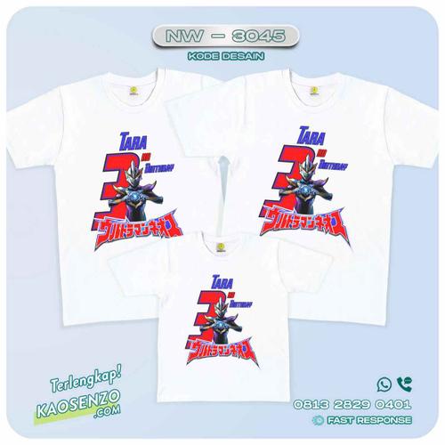 Baju Kaos Couple Keluarga Ultraman   Kaos Family Custom   Kaos ultraman - NW 3045