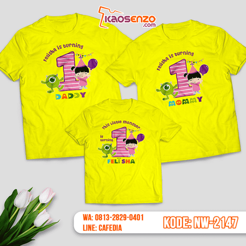 Kaos Couple Keluarga Monster Inc | Kaos Ulang Tahun Anak | Kaos Monster Inc - NW 2147