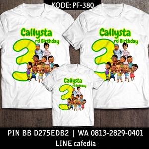 Kaos Couple Keluarga   Kaos Ulang Tahun Anak Upin Ipin - PF 380