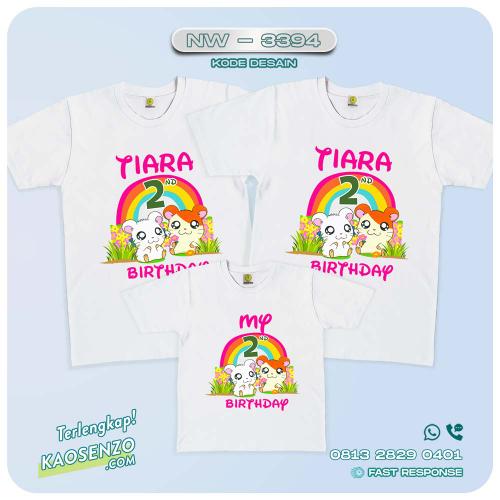 Baju Kaos Couple Keluarga | Kaos Ulang Tahun Anak | Kaos Family Custom Hamtaro - NW 3394