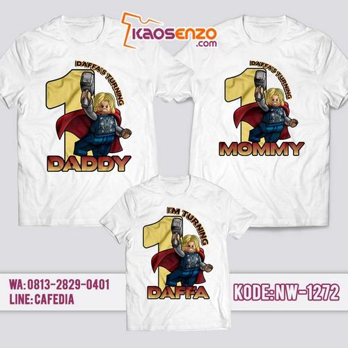 Baju Kaos Couple Keluarga Lego | Kaos Ulang Tahun Anak | Kaos Lego - NW 1272