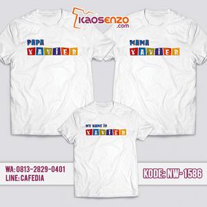 Baju Kaos Couple Keluarga Pocoyo | Kaos Family Custom | Kaos Pocoyo - NW 1586