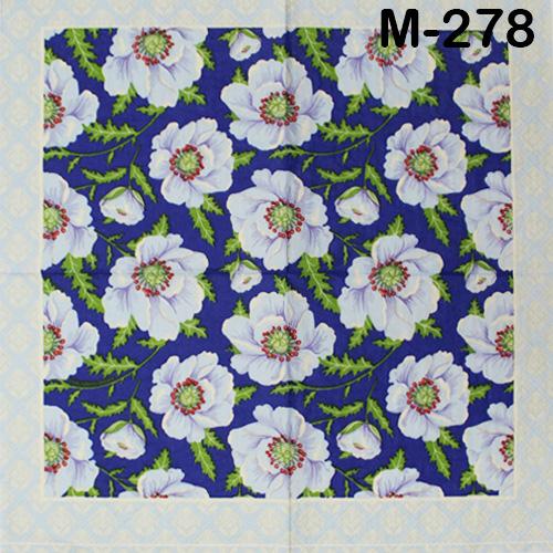 Rare Napkin Kode M 278