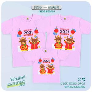Baju Kaos Couple Keluarga Imlek | Kaos Family Custom | Kaos Imlek - NW 3034